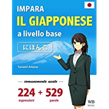 Impara il giapponese a livello base - 224 espressioni e 529 parole comunemente usate