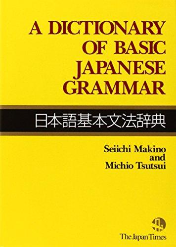 Dict of Basic Japanese Grammar