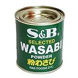 S&B - Wasabi Powder 3er Pack (3 x 30g) für Meerrettich Wasabi Paste
