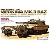MENG-Model MEN TS-005- Heavyweight Merkava Mk.3 BAZ  1:35