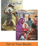 Guru Gobind Singh - The Tenth Guru - Volume 1 and Volume 2 - Set of 2 Books (Sikh Comics for Children & Adults)