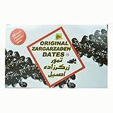 #8: Zargarzadeh Dates (Kimia Dates) - 500G