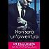 Non sarà un'avventura (Splendido Dubbio Series Vol. 2)