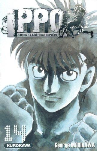 Ippo - Saison 3 - La défense suprême Vol.14 par MORIKAWA George