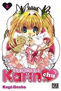 Kamichama Karin Chû Edition simple Tome 1