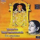 Selection From Balaji Pancharat