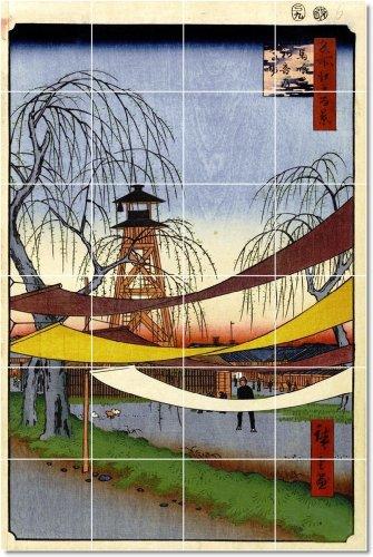 UTAGAWA HIROSHIGE UKIYO-E AZULEJO MURAL CASA CONSTRUCCION DE DISEñO IDEA  17X 25 5CM CON (24) 4 25X 4 25AZULEJOS DE CERAMICA