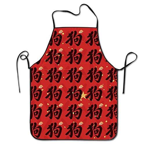 Dog Year New Chinese Kostüm - dfgjfgjdfj Chefs Schürze Creative Chinese New Year Dog Year Funny Küche Schürzes Cooking Schürze