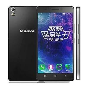 Lenovo Golden Warrior S8 5.5 Inch MTK6752M 64bit Octa Core Android 5.0 2GB RAM 8GB ROM 4G FDD LTE Smartphone - Black