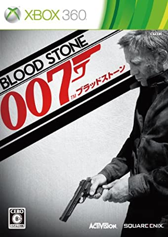 James Bond: Blood Stone[Japanische Importspiele]