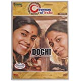 Doghi - Collector's Edition