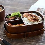 K&C Natürliche japanische Holz Holz Bento Box