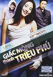 Giac Mong Thanh Trieu Phu [DVD] [Region 1] [US Import] [NTSC]
