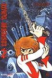 Cosmoship Yamato Tome 1