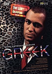 Turnage: Greek [DVD] [2007] [NTSC]