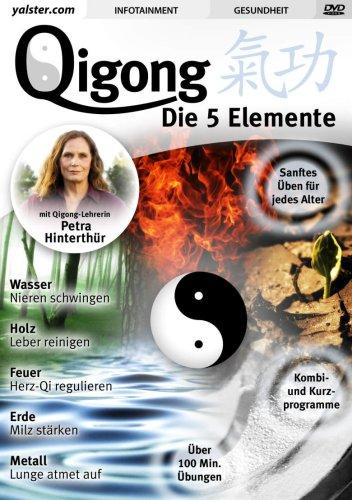 Qigong: die 5 Elemente [Import allemand]