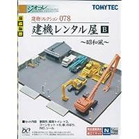 TomyTEC 226284-Rental Model Railway Accessories