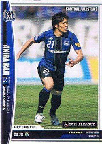 """[Football All Stars] Akira Kaji Gamba Osaka regelmasigen \""""FOOTBALL\'S ALLSTAR vol.2\"""" fo1102-154"""