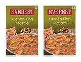 Everest Kitchen King Masala - 100 grams (Pack of 2)