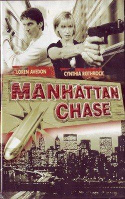 Bild von Manhattan Chase