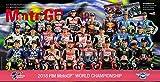 MotoGP 2018 Plakat