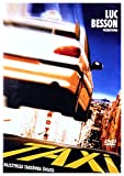 Taxi Express [DVD] [Region 2] (IMPORT) (No hay versión española)