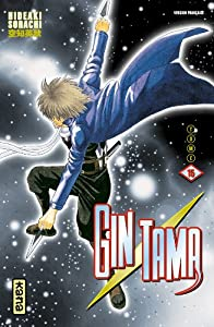 Gintama Edition simple Tome 15