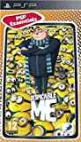 Despicable Me: on PSP