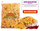 #4: Spicy South Indian Mix 1200