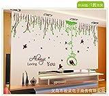 Wandaufkleber Hauspflanze Rattan Vogel Wandaufkleber, Wohnzimmer TV Hintergrund Wand dekorative Wandaufkleber 255 × 125 cm