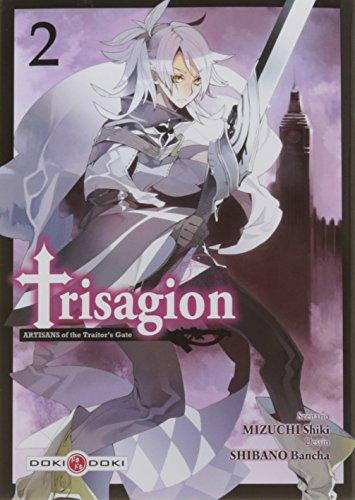 "<a href=""/node/26876"">Trisagion T.2</a>"