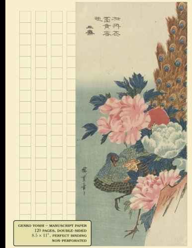 GENKO YOSHI Notebook: 120 pages, 1/2 squares (20 x 10 per page), vertical writing, matte cover:Peacock and peonies (1833-1837) by Utagawa non-perforated, perfect binding, matte cover por Notebooks and More