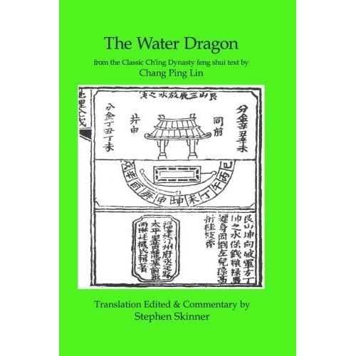 The Water Dragon: a Classic Ch'ing Dynasty text (Classics of Feng Shui Series) (Volume 1) by Stephen Skinner (2016-05-28)