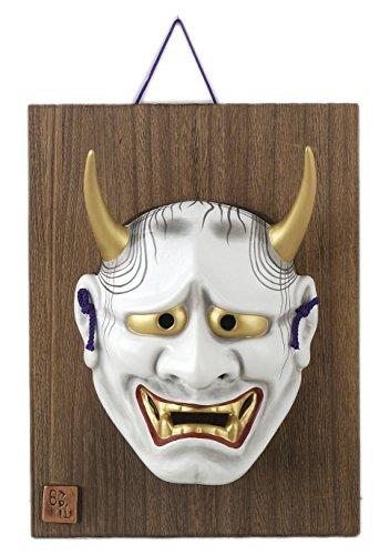 Fuji Merchandise OMN1-N NOH Maske, Weiß