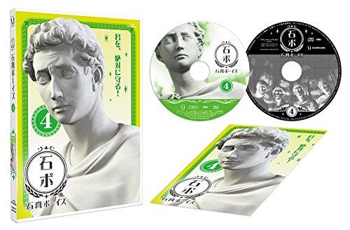 Sekko Boys Vol.4 [DVD-AUDIO]