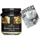 Marron Glacé al brandy