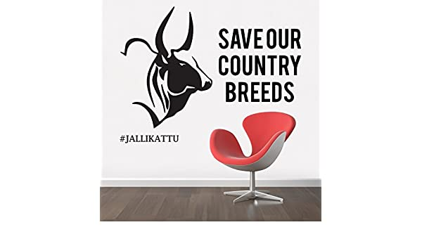 Buy stickme jallikattu bull tamil wall sticker sm 165 pvc vinyl 100cm x 70 cm online at low prices in india amazon in