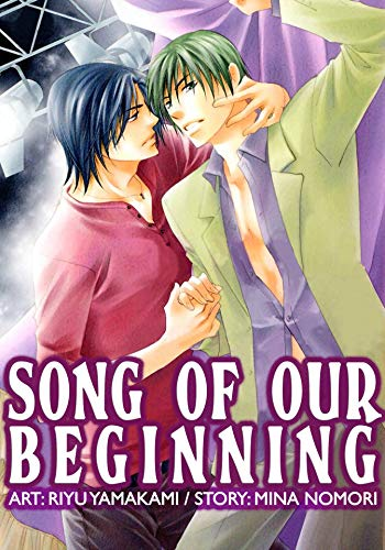 Song of Our Beginning (Yaoi Manga) (English Edition)
