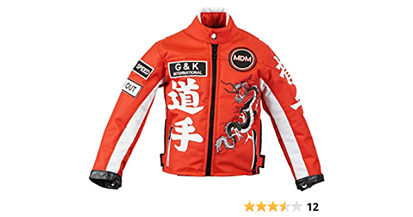 Mdm Motorradjacke Für Kinder In Rot Bikerjacke Drachen Jacke Bekleidung