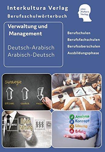 Berufsschulwörterbuch für Verwaltung und Management: Deutsch-Arabisch / Arabisch-Deutsch (Berufsschulwörterbuch Deutsch-Arabisch)