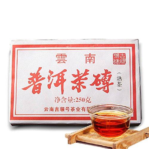 aliciashouse-250g-sieben-jahre-yunnan-menghai-roh-puer-puerh-reife-alte-tee-gekocht