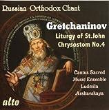 Gretchaninov Liturgy 4