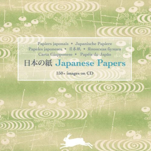 Japanese Papers (Pepin Patterns, Designs and Graphic Themes) (Agile Rabbit Editions)