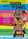 School of Babel ( La cour de Babel )