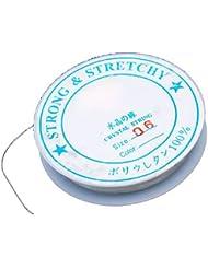 Dcolor 10 Metres Fil / Corde Elastique pour Enfiler des Perles - Transparent