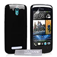 Yousave Accessories Silicone Gel Cover Case for HTC Desire 500 - Black
