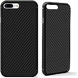 #1 DES VENTES AUX JAPON! Coque iPhone 7 Plus de Protection Nillkin motif Fibre de Carbone avec Plaque Métallique Intégrée pour une utilisation avec votre Support Voiture Magnétique