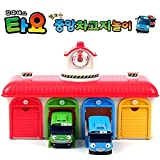 Little Bus Tayo - Bus Depot Center Playset by Tayo