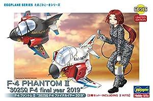 Hasegawa 060516 Egg Plane F-4 Phantom - Maqueta de avión