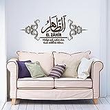 Islamische Wandtattoos - Meccastyle - El-Zâhir - A99A75